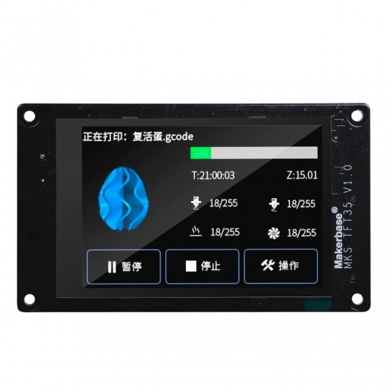 TFT35 touch screen - 3.5 inch - MKS